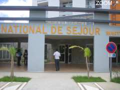 photo de Centre International de Séjour Martinique